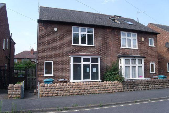 Thumbnail Semi-detached house to rent in Ednaston Road, Dunkirk, Nottingham