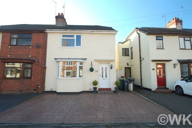 Thumbnail Semi-detached house for sale in Sandwell Avenue, Wednesbury, West Midlands