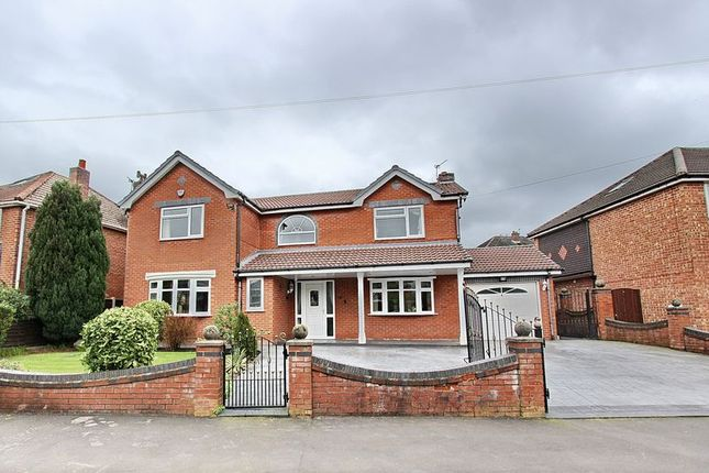 Thumbnail Detached house for sale in Ajax Drive, Unsworth, Bury