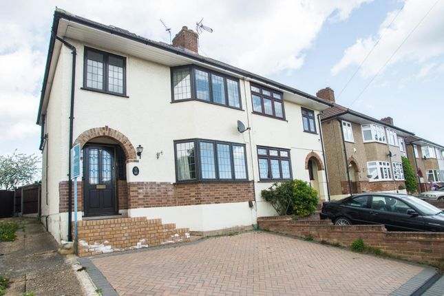 Thumbnail End terrace house for sale in Mallard Close, Cranham, Upminster