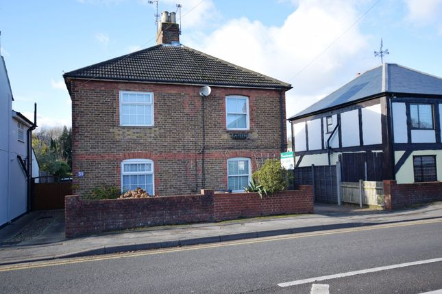 Thumbnail Semi-detached house for sale in Vale Road, Ash Vale, Guildford, Surrey