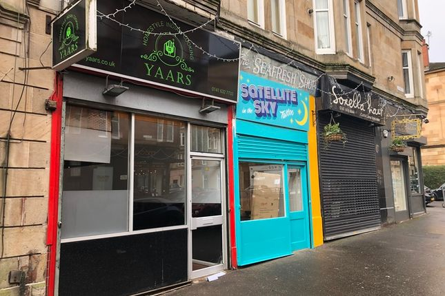 Thumbnail Leisure/hospitality to let in Skirving Street, Shawlands, Glasgow