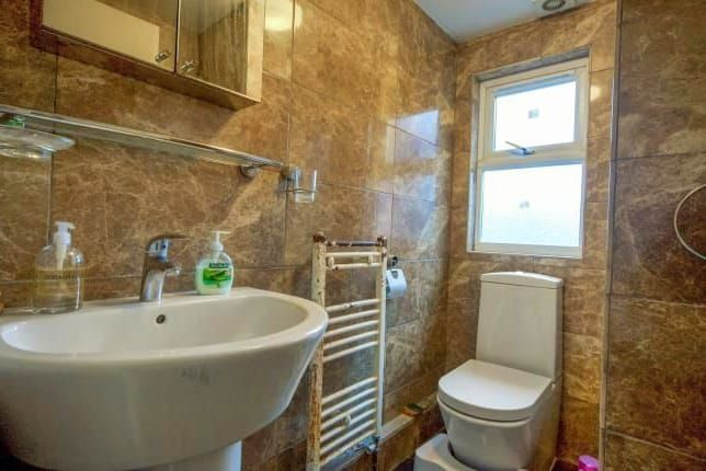 Thumbnail Terraced house for sale in Walthamstow, London