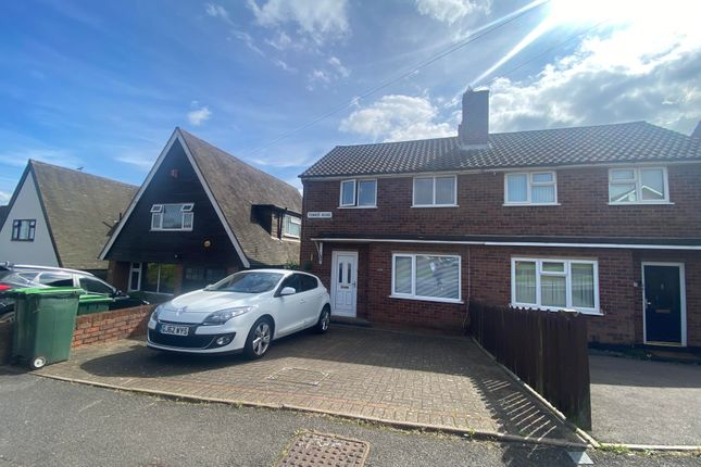 Thumbnail Property to rent in Tower Road, Tividale, Oldbury