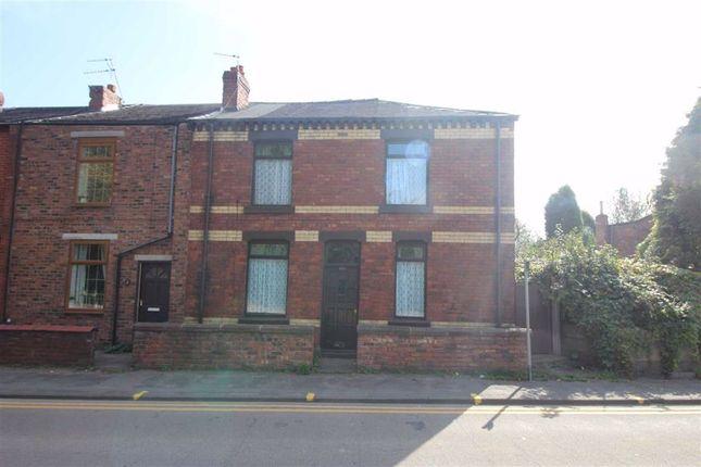 Leigh Road, Hindley Green, Wigan WN2