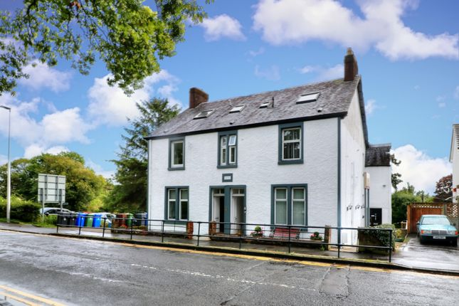 Thumbnail Flat for sale in Stirling Road, Drymen, Glasgow