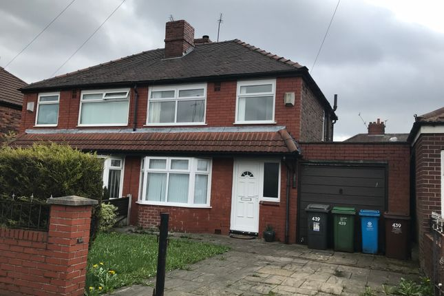 Thumbnail Semi-detached house to rent in Broadway, Oldham