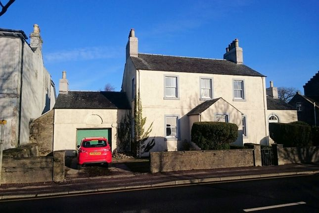 Thumbnail Property for sale in Islay Lodge Poltalloch Street, Lochgilphead