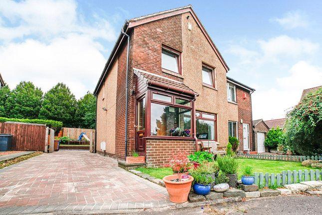 Thumbnail Semi-detached house for sale in Gavin Place, Livingston, West Lothian
