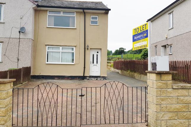 Thumbnail Semi-detached house to rent in Guard House Road, Keighley