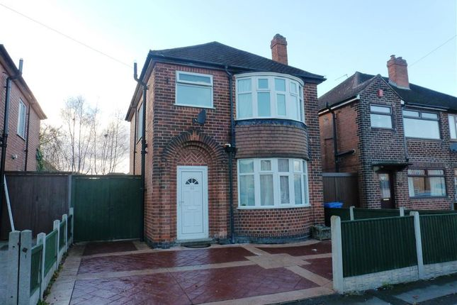 Thumbnail Property to rent in Jubilee Road, Shelton Lock, Derby