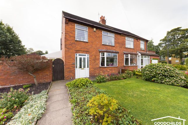 Thumbnail Semi-detached house for sale in Sneyd Hall Road, Bloxwich, Walsall