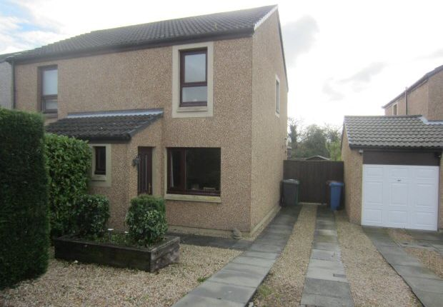 Thumbnail Detached house to rent in Brandy Wells, Cairneyhill, Dunfermline