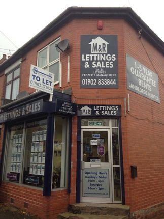 Thumbnail Flat to rent in Lea Road, Wolverhampton