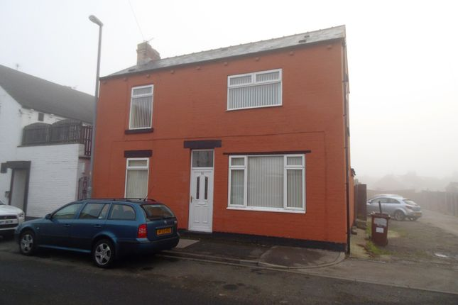 Thumbnail Detached house to rent in West Street, South Kirkby