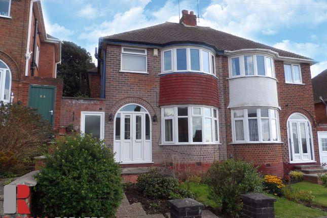 Thumbnail Semi-detached house to rent in Kernthorpe Road, Birmingham