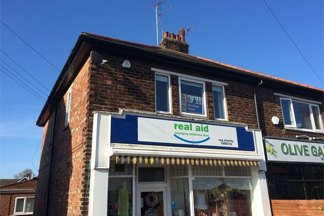 Thumbnail Flat to rent in Hallgate, Cottingham, East Riding Of Yorkshire