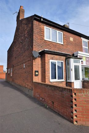 Thumbnail Maisonette to rent in London Road, Stanway, Colchester