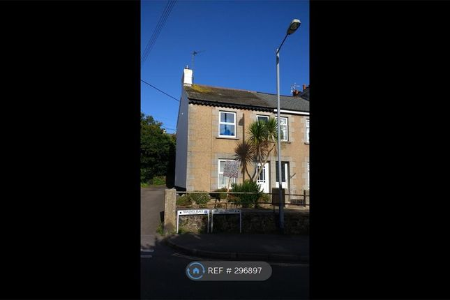 Thumbnail End terrace house to rent in Nanjivey Terrace, St Ives