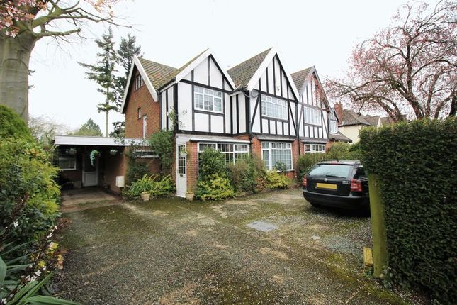 Thumbnail Semi-detached house for sale in Branksome Close, Norwich