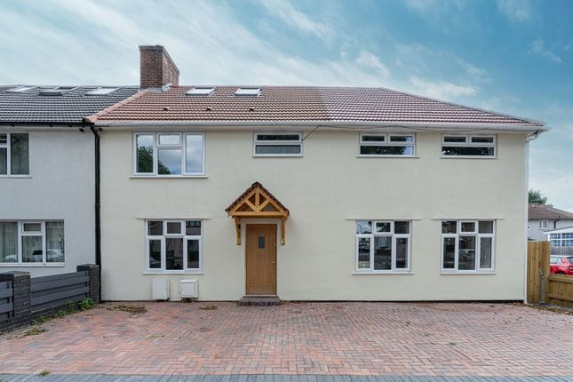Thumbnail Property for sale in Oxlow Lane, Dagenham