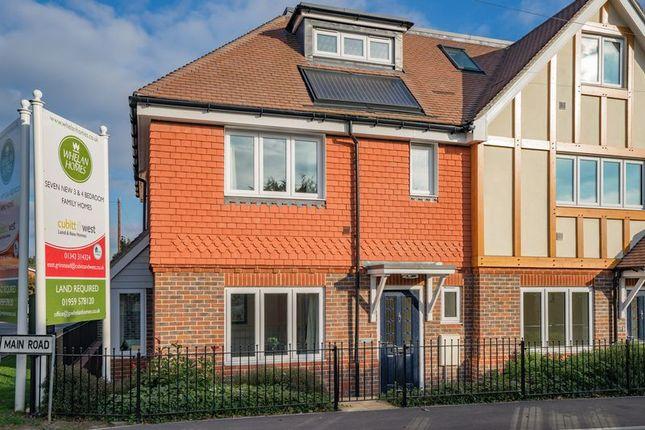 Thumbnail Terraced house for sale in Hillcrest Road, Edenbridge