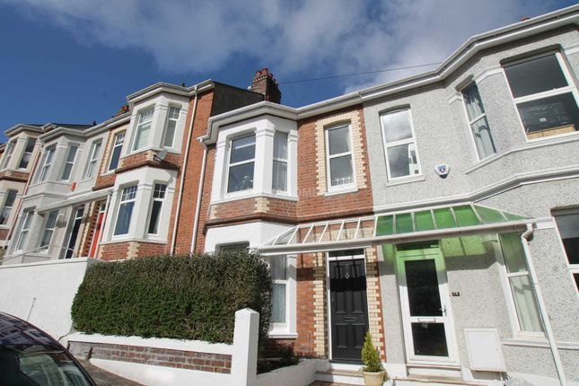 Thumbnail Terraced house for sale in Kinross Ave, Lipson