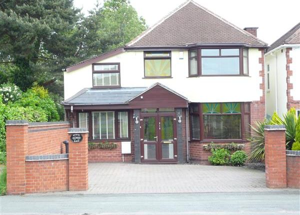 Thumbnail Detached house for sale in Wood End Road, Wednesfield, Wednesfield