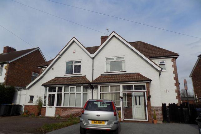Thumbnail Semi-detached house to rent in Douay Road, Erdington, Birmingham