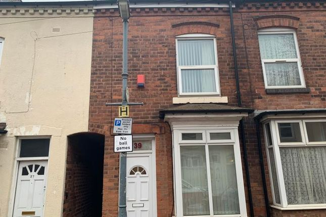 Thumbnail Terraced house for sale in George Road, Edgbaston, Birmingham