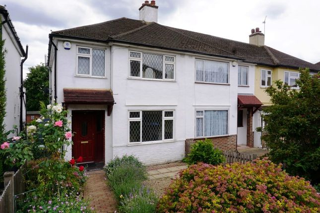 Thumbnail End terrace house for sale in Chantry Road, Chessington