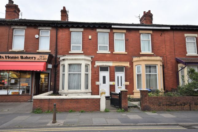 Thumbnail Terraced house to rent in Grasmere Road, Blackpool, Lancashire