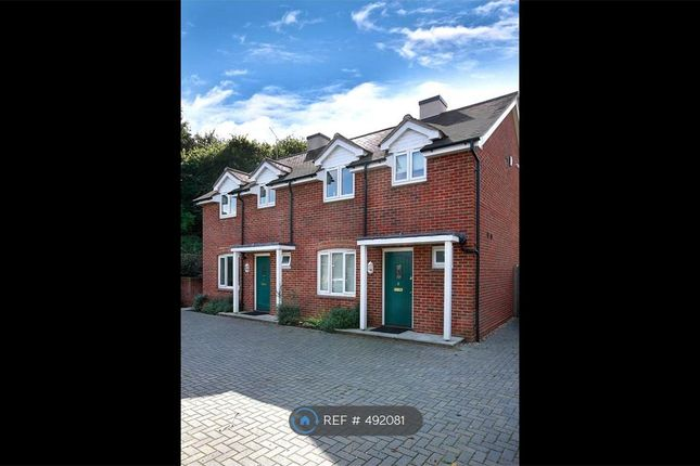 Thumbnail Terraced house to rent in Montgomery Close, Winchester