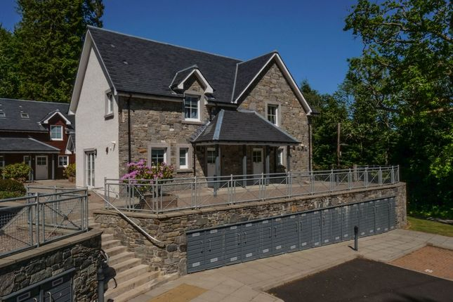 Thumbnail Semi-detached house for sale in Lochay Road, Killin