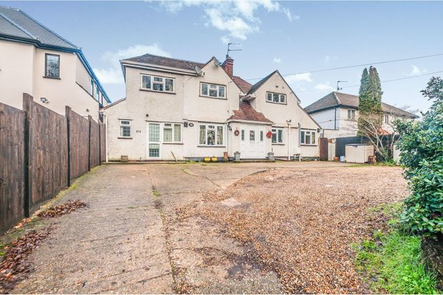 Thumbnail Detached house for sale in Richings Way, Iver
