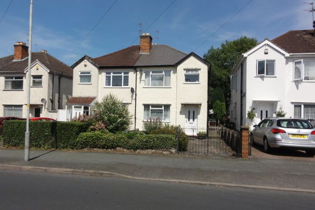 Thumbnail Semi-detached house for sale in School Road, Tettenhall Wood, Wolverhampton