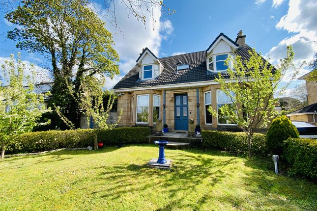 Detached house for sale in Carrick Drive, Mount Vernon, Glasgow