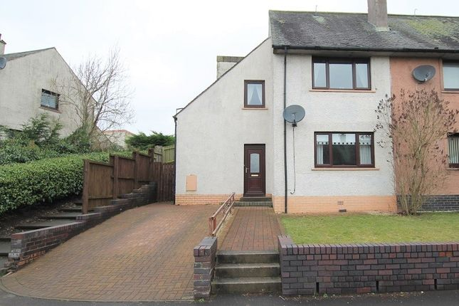 Thumbnail End terrace house for sale in 16 Hillcrest Terrace, West End, Carnwath