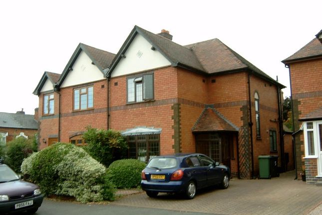 Thumbnail Detached house to rent in Highfield Avenue, Headless Cross, Redditch