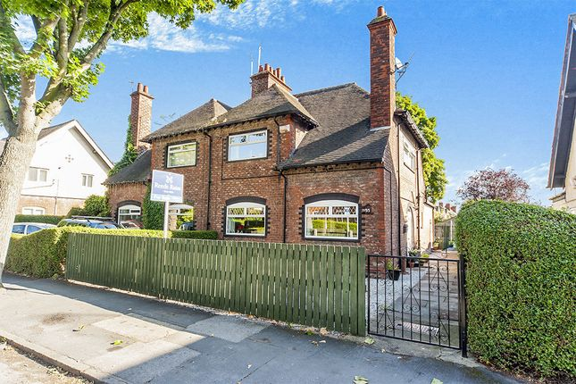 Thumbnail Semi-detached house for sale in Laburnum Avenue, Garden Village, Hull