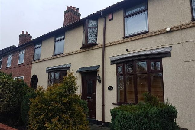Thumbnail Property to rent in Shaftesbury Street, West Bromwich