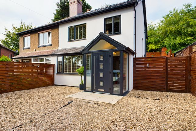 Thumbnail Semi-detached house for sale in Wensley Gardens, Meanwood, Leeds