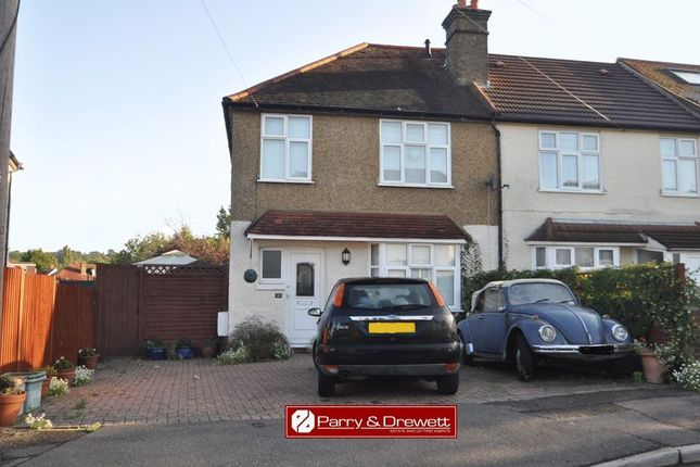 Find 3 bedroom properties for sale in coombe hill road for 12 joy terrace malden ma
