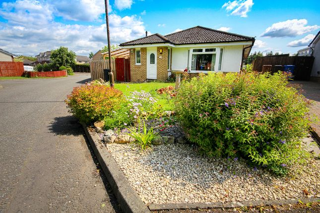 Thumbnail Detached bungalow to rent in Primrose Place, Eliburn, Livingston