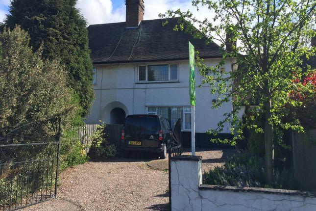 Thumbnail Semi-detached house to rent in Middleton Boulevard, Nottingham