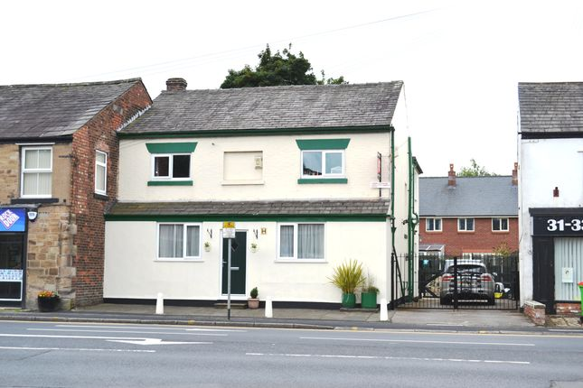 Thumbnail Farmhouse for sale in High Street, Standish
