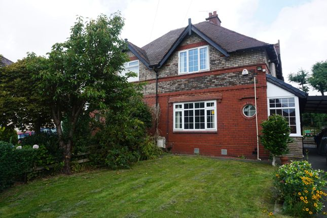 Thumbnail Semi-detached house to rent in Rising Lane Close, Oldham