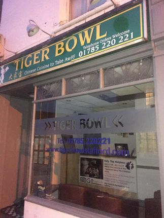 Thumbnail Restaurant/cafe for sale in Stone Road, Stafford
