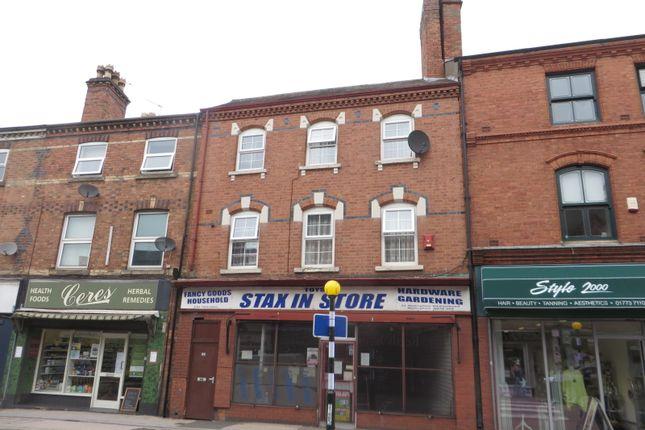 Thumbnail Retail premises for sale in Nottingham Road, Eastwood