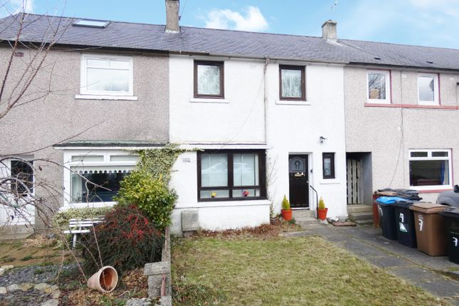 Thumbnail Terraced house for sale in Davidson Drive, Aberdeen, Aberdeen